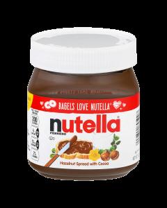 Nutella - 13 oz / 15 pieces per box